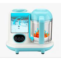 China House Hold Baby Food Maker And Steamer , High Speed Baby Blenders Food Processors wholesale