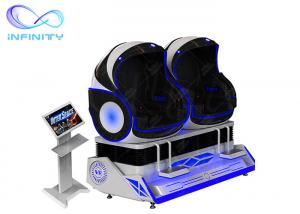 China Earn Money Double Seats Virtual Reality 9D Egg Chair 9D Egg VR Cinema 9D VR Simulator Game wholesale
