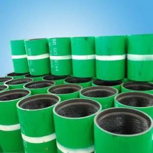 China tube coupling wholesale