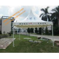 China China Pinnacle Tent, Chinese Pagoda Tent, Fireproof PVC, 3x3m, 4x4m, 5x5m, 6x6m wholesale