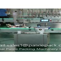 Quality Small Baby Milk Protein Powder / Oil Filling Machine , Productive Capacity 30 - for sale