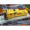 China Dongyang Hydraulic Rock Breaker Excavator Mounted Rock Drill Machine wholesale
