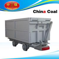 China MCC Side Discharge Tramcar wholesale