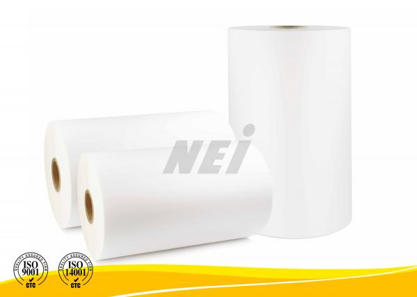 Quality High Brightness Waterproof Photo Lamination Film , Adhesive Laminating Film for sale