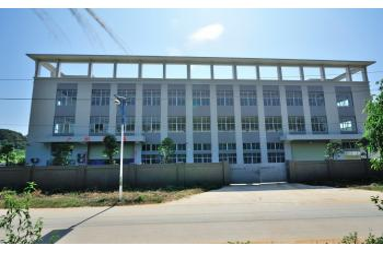 Guangzhou Honghu Adhesive Materials Technology Co., Ltd.