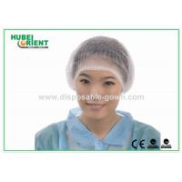 China White / Green PP Disposable Mob Caps Soft Disposable Surgeon Caps wholesale