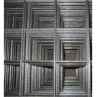 China reinforcing mesh wholesale