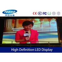 China 1R1G1B P2.5mm High Definition LED Display Board , Energy Saving 155000 Pixels/ ㎡ on sale