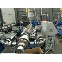 Buy cheap Plastic Pipe Extrusion Line / PE PP PPR Pipe Making Machine / PE Water Pipe Extruding Machinery from wholesalers