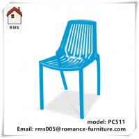 China heavy duty plastic chair factory price plastic garden chair stackable chair PC511 on sale