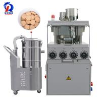 China Intelligent Lubrication System Automatic Pharmaceutical Pill Press Tablet Press Machine on sale