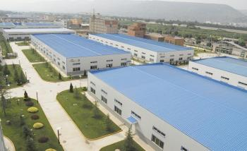 Tai'an Jia Ye Biological Technology Co.,Ltd