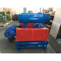 China 60KPA - 100KPA Water Cooling Three Lobes Roots Blower With Low Energy Consumption on sale