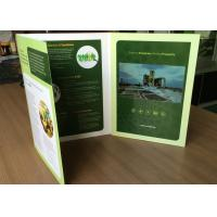 China Custom design 7'' tft screen multi-pages LCD video brochure A4 portrait size  folded video book printing for promotion wholesale