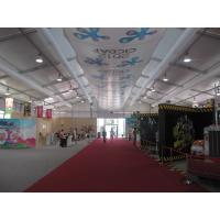 China Flame Retardant Outdoor Marquee Tent / Event Tent / Wind Resistant Luxury Wedding Reception Tent wholesale