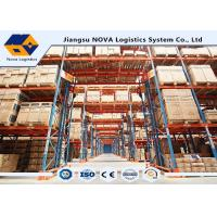 China Adjustable Storage Selective Pallet Racking System wholesale