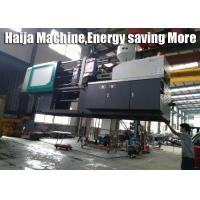 China Mechanical Pvc Elbow Making Machine , Plastic Mold Injection Machine Faster Response on sale