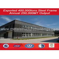 China ASTM code steel structure warehouse , Stable agriculture steel buildings wholesale