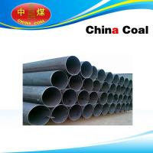 China Welded Tube wholesale