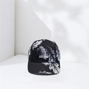 China Customize Pattern 56cm Nylon Fabric Camper Cap Print Logo wholesale