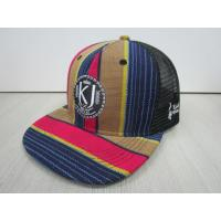 Buy cheap 6 panel embroidery flat peak baseball cap with colorful strip canvas  and mesh from wholesalers