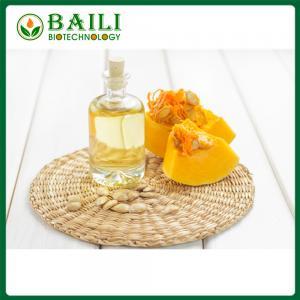 China Cold Pressed Oil Natural Bulk  Pumpkin Seed Oil HALAL Food Supplement on sale