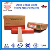 Low Carbon Stainless Steel Welding Electrode image