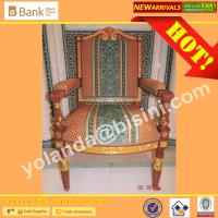 Buy cheap (BK0109-0014C) Supreme luxury Royal Palace Golden Dining Chairs, French Baroque Style Classic Marquetry  Round  Dining R from wholesalers
