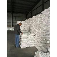 Industrial Chemical Caustic Soda (flakes, pearl, solid)