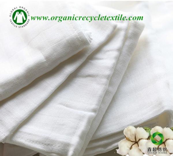 Quality China Organic cotton Muslin White Fabric2Layer Gauze for Swaddle Diaper bib. for sale