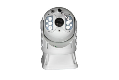 Quality Rugged Portable PTZ Dome Camera With150m OR , ONVIF Protocol & H265 Complicant for sale