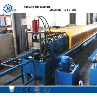 China Half Round Gutter Roll Fomrer Machine With Automatic Length Measuring wholesale