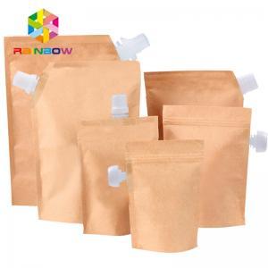 Buy cheap Tenez l'emballage rayé oblique de poche de bec d'aluminium de papier d'emballage de bec pour l'eau/huile from wholesalers