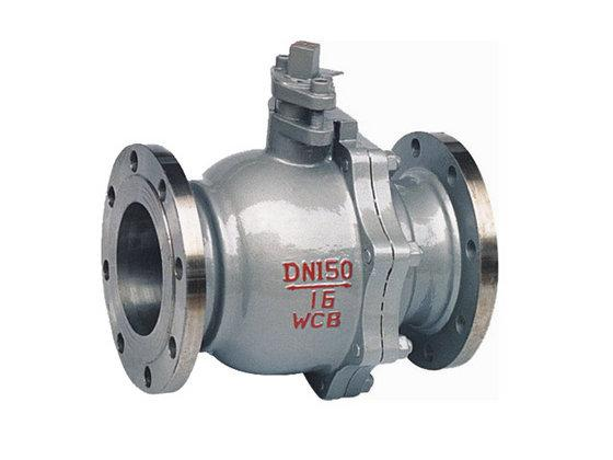 Quality Carbon Steel Ball Valve for sale