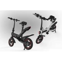 China Portable Collapsible Electric Bike , Folding Electric Bicycle With Disc Break System wholesale