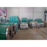 China Alloy Grade 317L Mile Stainless Sheets 1250mm x 2438mm 2B Finished wholesale