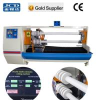 China full automatic double sided adhesive tape cutting machine, china supplier on sale
