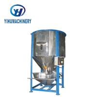 China Paddle Type Industrial Blender Machine / Blender 3KW With 100kg wholesale