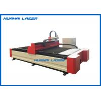 China Stainless Fiber Laser Cutting Machine 500W 1000W For Sheet Metal Processing wholesale