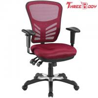 China Home / Office Mesh Computer Chair , Ergonomic Mesh Bottom Office Chair wholesale