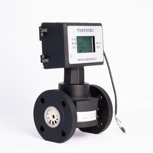 China Free maintenance digital Ultrasonic CNG LNG Gas Flow Meter on sale