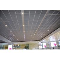 China Perforated Aluminum Mesh Panel 1.5mm 2.0mm 2.5mm Suspended Ceiling Panels wholesale