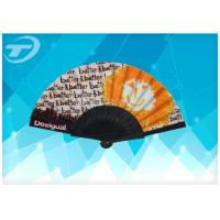 China Painted Wooden Hand Fans 23cm  With Varnished Wooden Ribs And Fabric wholesale