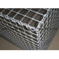 China Square Low Carbon Iron Wire Welded Gabion Box  Rust - Resistant For Stone Building wholesale
