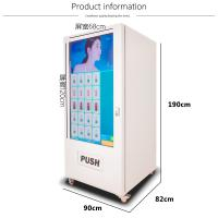 China 55 Inch LCD Touch Screen Self Service Vending Machine Coin Operated For Drinks on sale