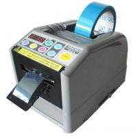 China Zcut-9 Auto double-sided adhesive tape Dispenser/transparent tape cutter machine on sale