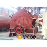 China PC1216 hammer stone/rock crusher production line manufacturer wholesale