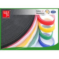 China Self Adhesive Hook and Loop dual sided hook and loop For Industrial Strap Multiple Use wholesale