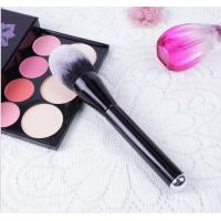 Buy cheap Wood Handle Cosmetics Blush Brush Synthetic Hair Handle Material from wholesalers