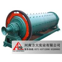 YuKuang Mill machinery efficient Steel Ball Coal Mill for sale